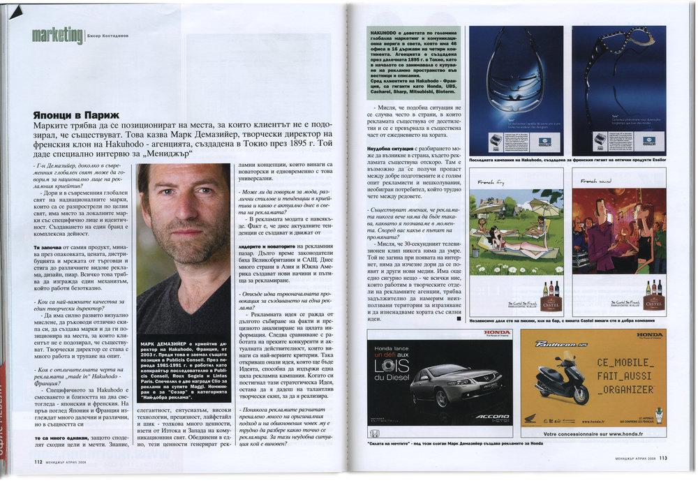 marc desmazières interview ManagersHD.jpg