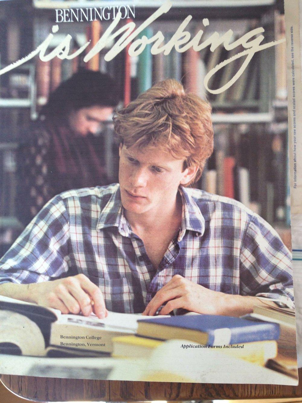 -mid 1980s prospectus cover.JPG