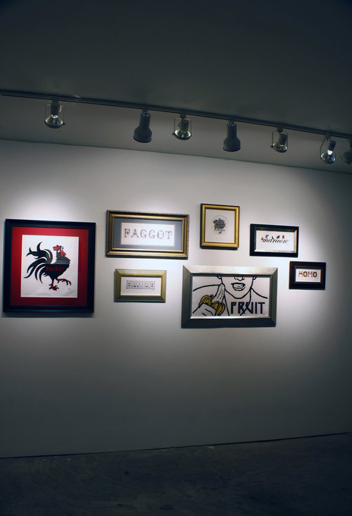 installation view of Soft Blows