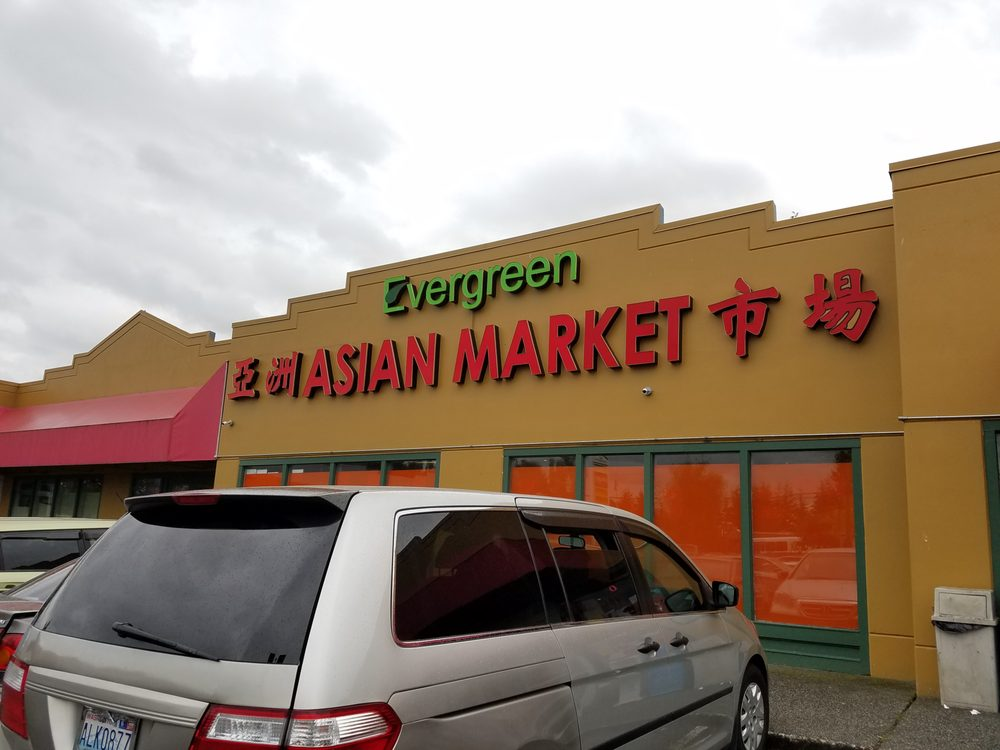 Evergreen Asian Market - 7815 EVERGREEN WAYEVERETT, WA 98203Lumpia are now available for purchase at this well-reviewed market in Everett! Cristy's Lumpia is now closer than ever! Link to Yelp Page