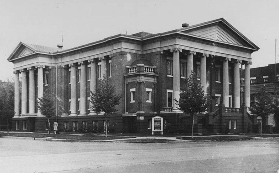 Immanuel Baptist Church, c. 1915