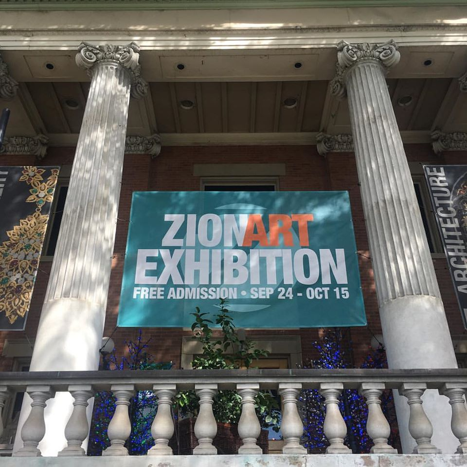Zion Art Society First Annual Exhibition (September and October | Hosted at Anthony's Fine Art)