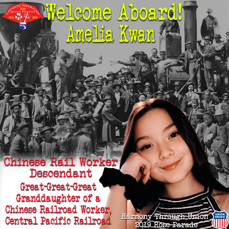 Amelia Kwan - Amelia (pronounced Ah-may-lee-ah), is the daughter of the Honorable Karen Kwan of Utah. She is a 7th grader in the Mandarin Chinese dual immersion program. She has been in this program since 1st grade. Utah has 25% of students in Chinese Dual immersion in the nation. Amelia enjoys volleyball, dancing, and has an eclectic palate for musical tastes. Like many kids her age she discovers and listens to music primarily on YouTube.Amelia's great-great-great-grandfather worked for Central Pacific Railroad. Her great-grandmother told her mom a story about how the native Americans and Chinese workers took care of each other, calling themselves