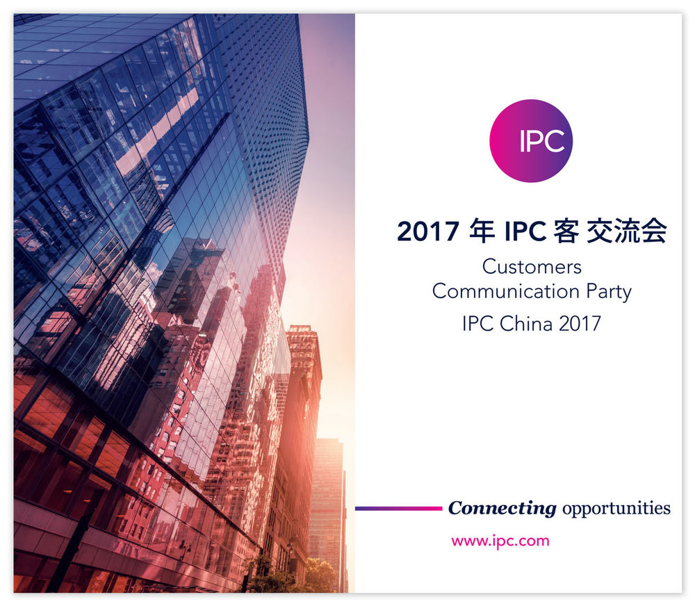 IPC_ChinaEventWallboard_2017_LR.jpg