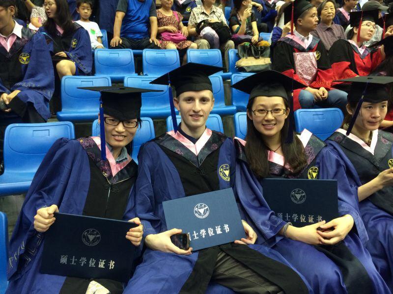 Zhejiang University Graduation, June 2014