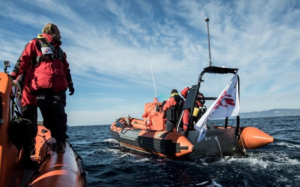 MSF boat2.jpg