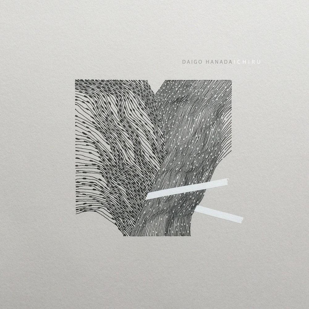Diego Hanada - Butterfly (Matt Emery Rework)
