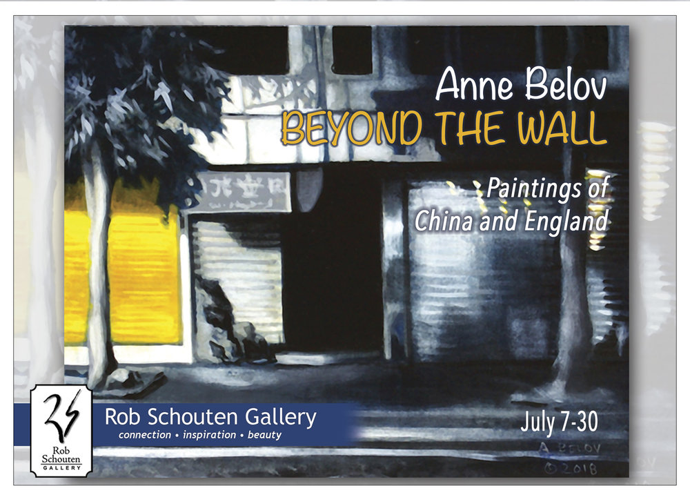 Gallery show card
