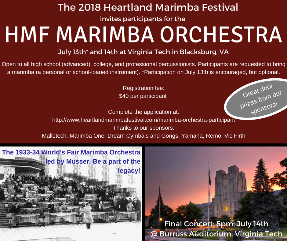 2018 Heartland Marimba Festival.png