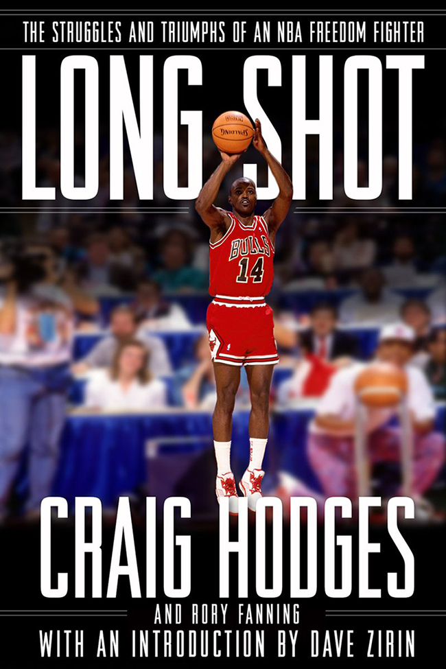 Interview with former basketball player and activist Craig Hodges