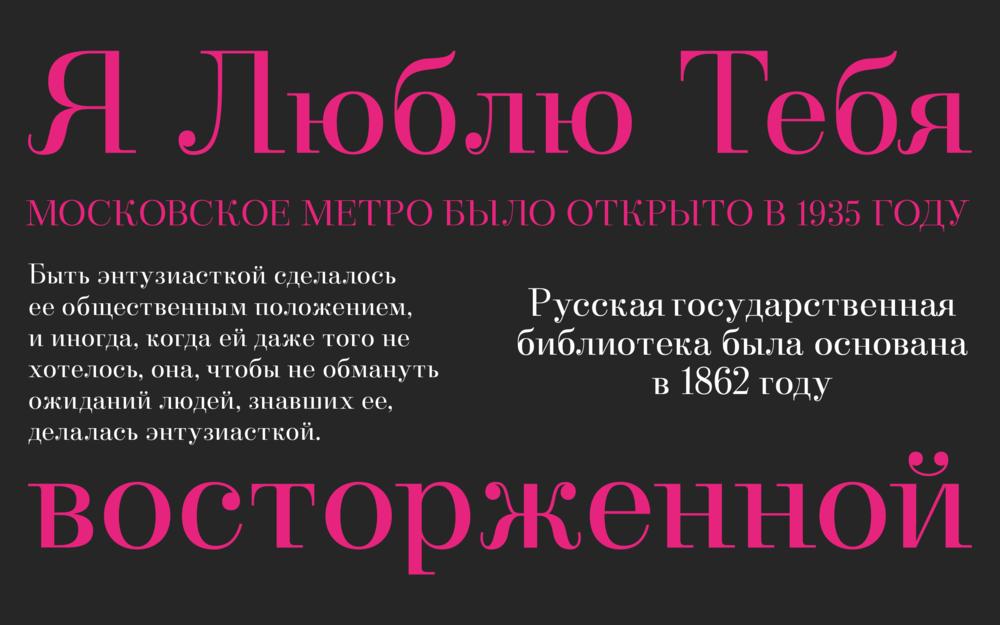 glyph_prez_cyrillic.png