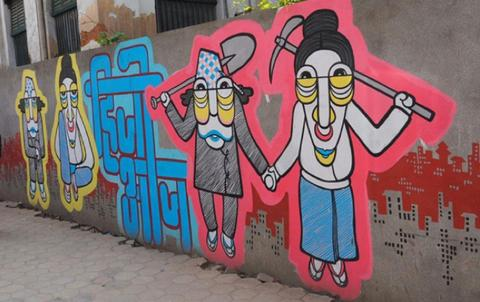 Street art in Kathmandu 'Yesterday - Today', Photo by Yvonne Brand