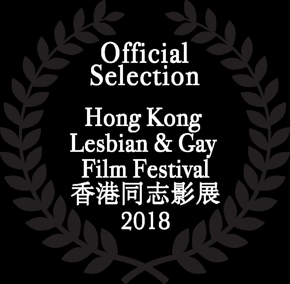 Hong Kong Lesbian & Gay Film Festival - Hong Kong, CHINASeptember 15 & 25, 2018