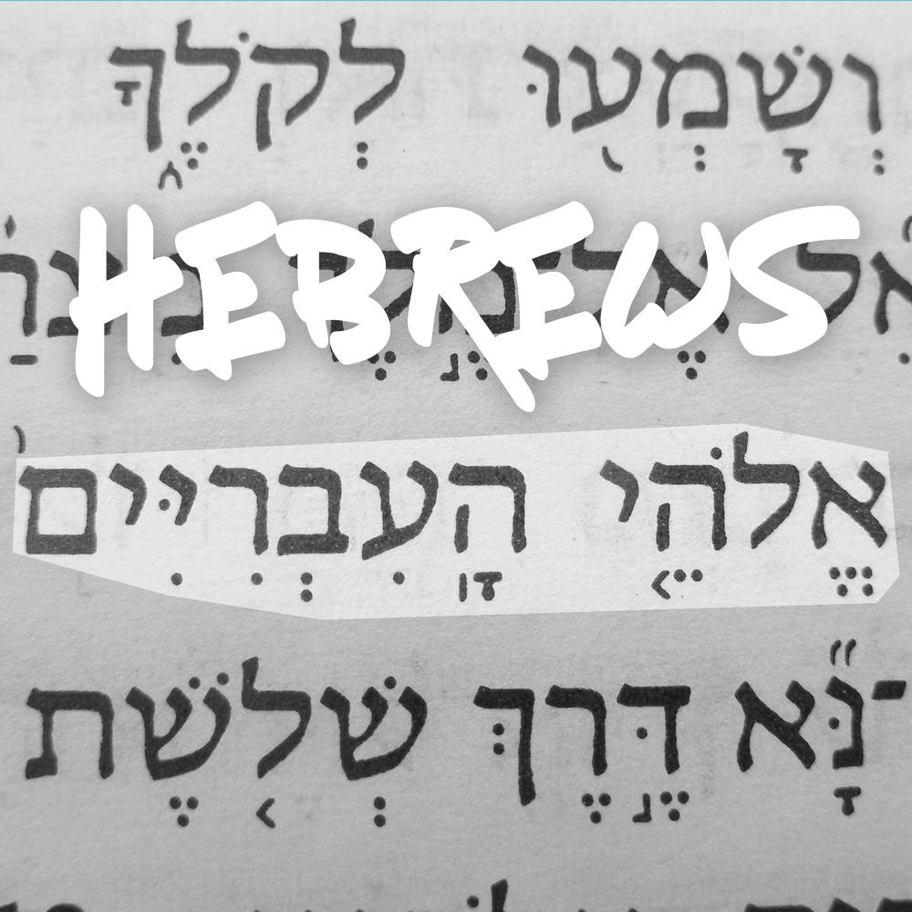 Hebrews_Soundcloud.jpg