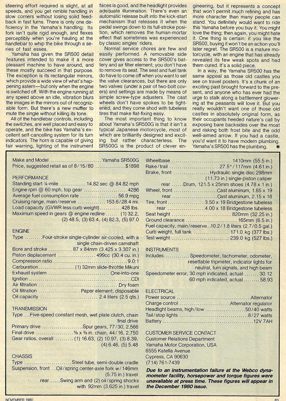 1980 Yamaha SR500 G road test 06.jpg
