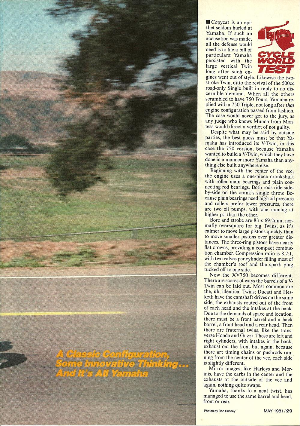 1981 Yamaha XV750 Virago road test 02.jpg