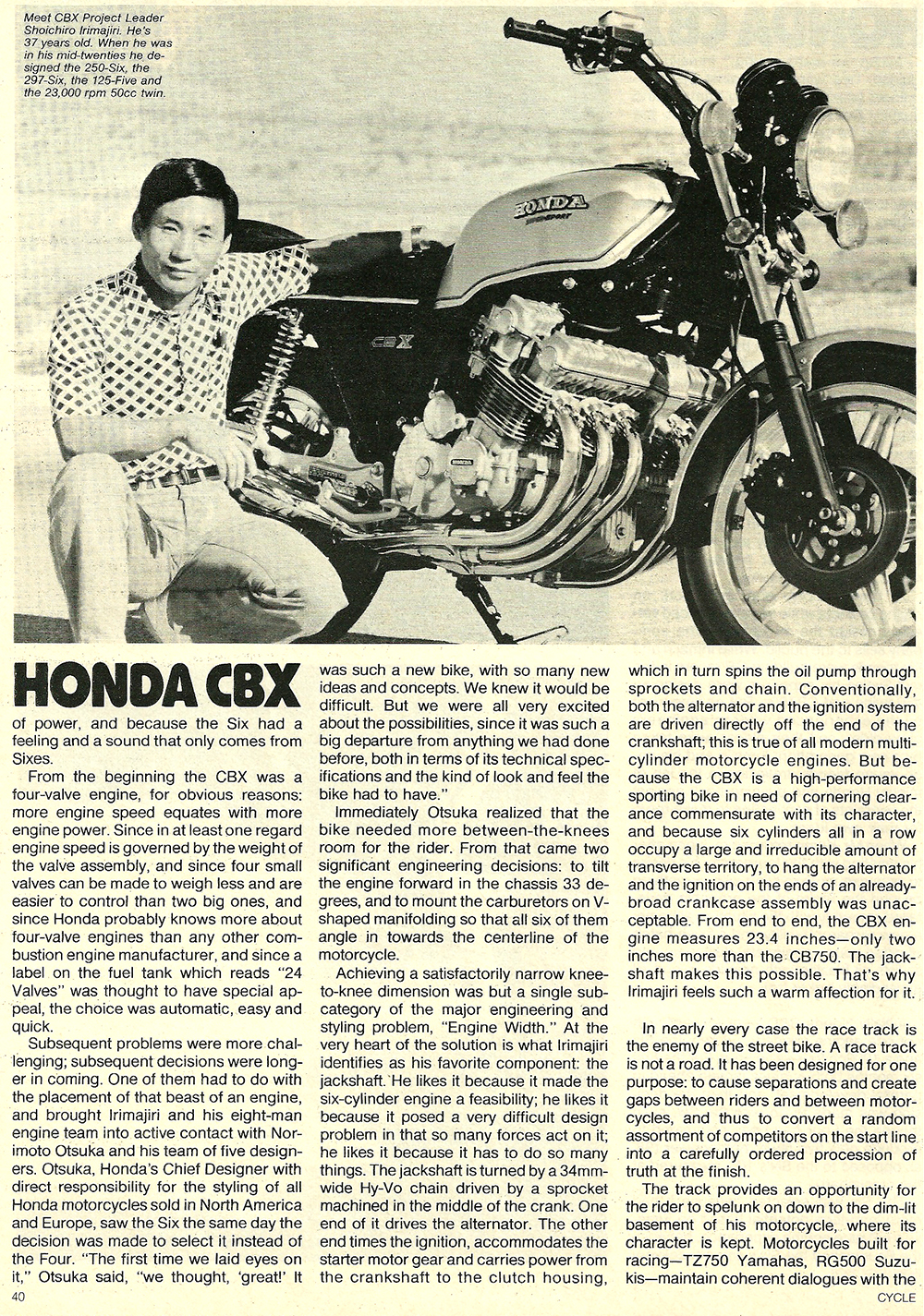 1978 Honda CBX Super Sport road test 07.jpg