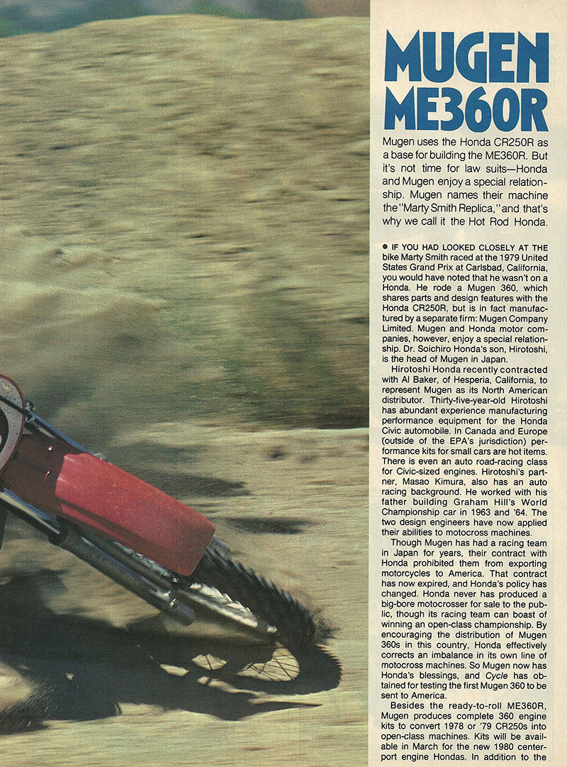 1980 Mugen ME360R off road test 2.JPG