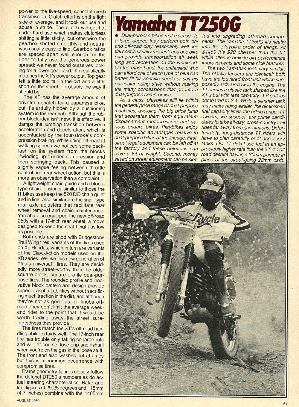 1980 Yamaha XT250 G road test 06.jpg