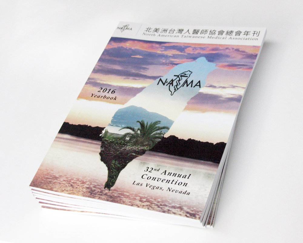 NATMA+2016+Yearbooks.jpg