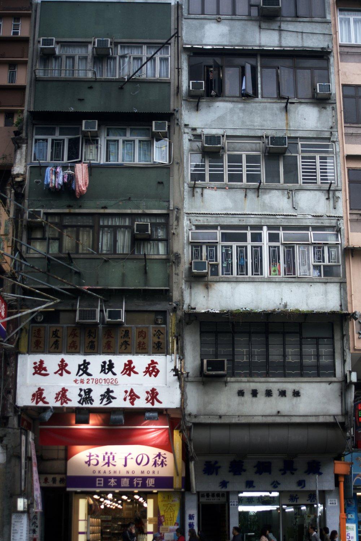 Tsim Sha Tsui