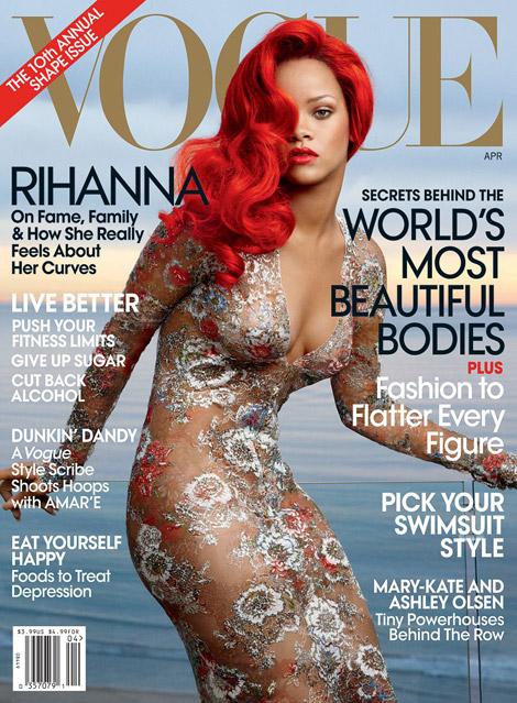 rihanna-vogue-us-april-2011-shape-issue-cover.jpg