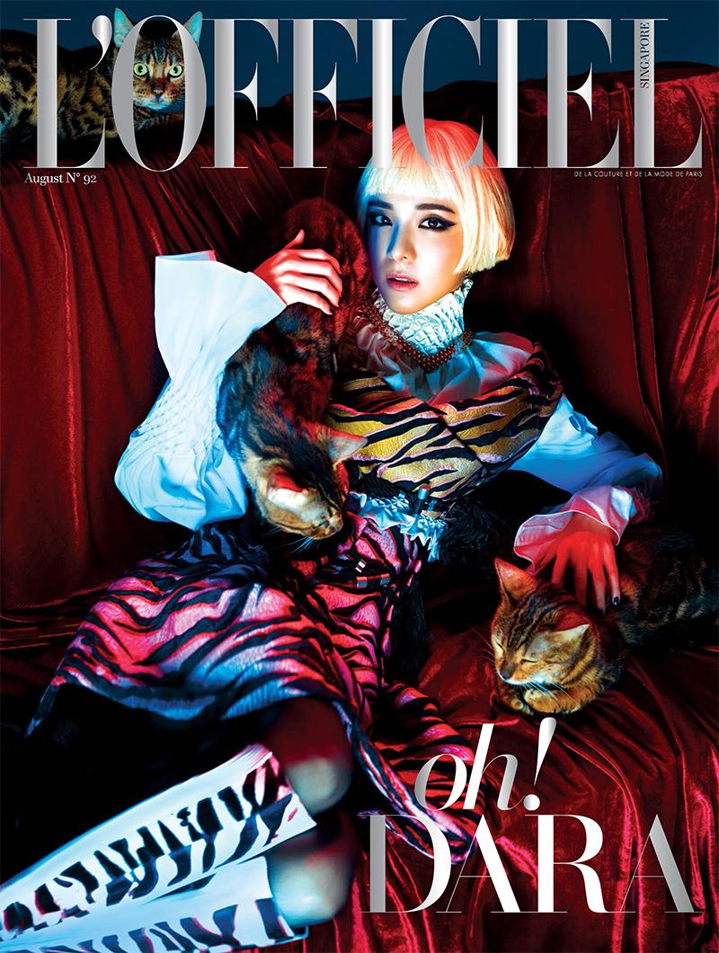 00-LOFF-AUG-COVER.jpg