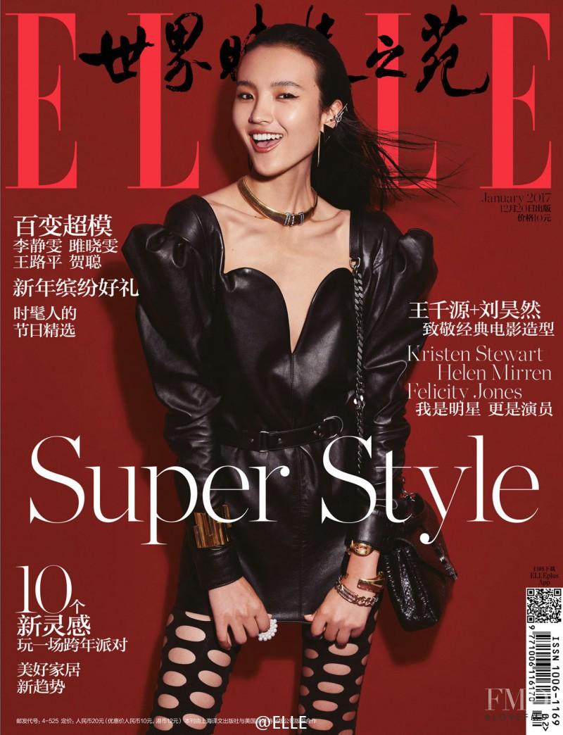 elle-china-2017-january-07-single.jpg