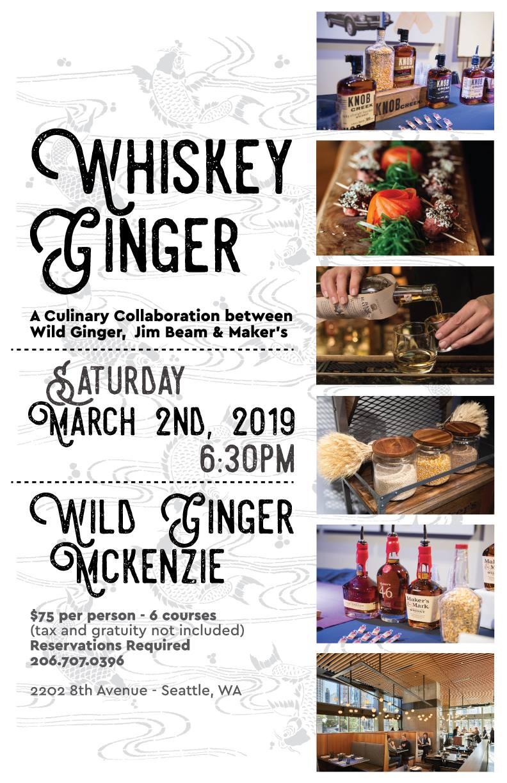 Wild Ginger McKenzie Cocktail Dinner.jpg