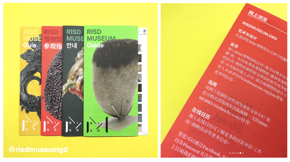 Staff have reported that LAAGP has created more urgency to drive accessibility initiatives.  - For example, in May 2018 the RISD Museum published multilingual guides in Spanish, Chinese, Korean. Learn more about the impact here.