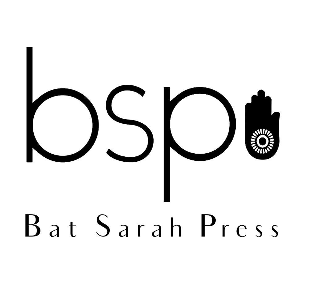 bsp logo3.jpg