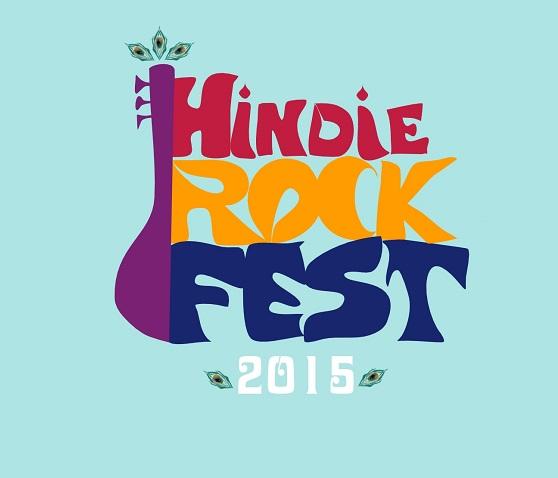 Hindie Rock Fest 2015