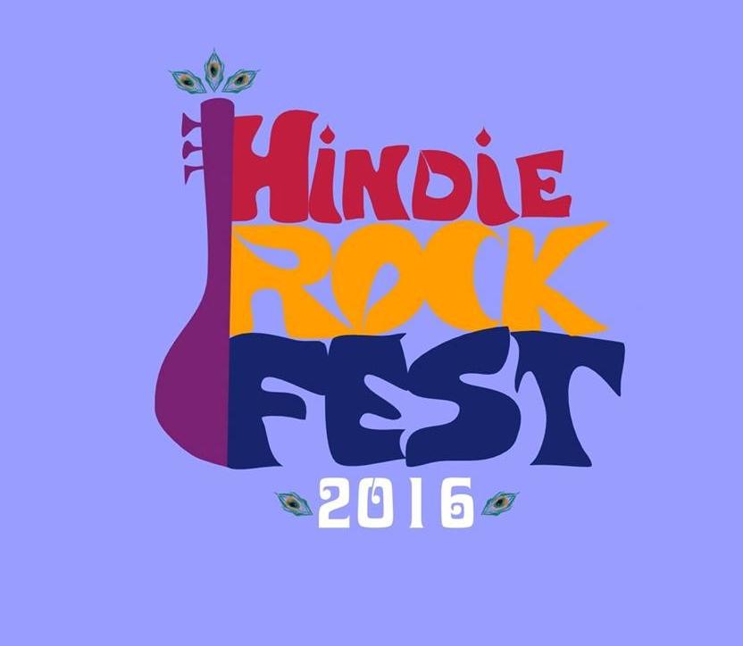Hindie Rock Fest 2016