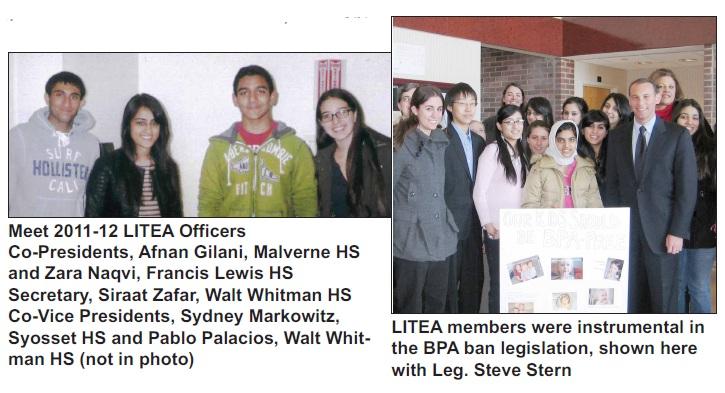 LITEA.jpg