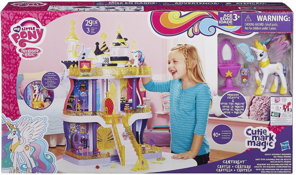 My_Little_Pony_Canterlot_Castle_Playset_packaging.jpg
