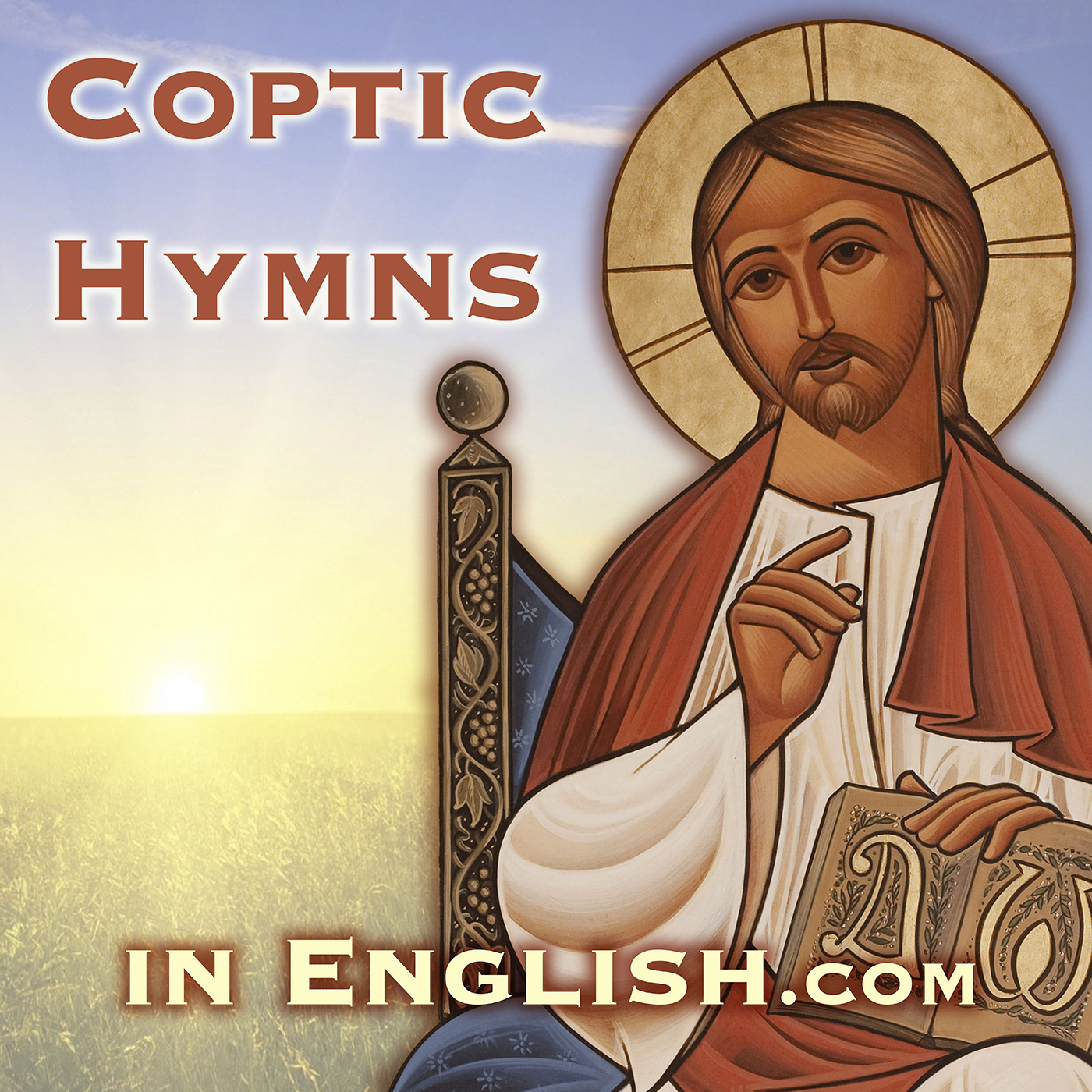 Coptic Hymns in English