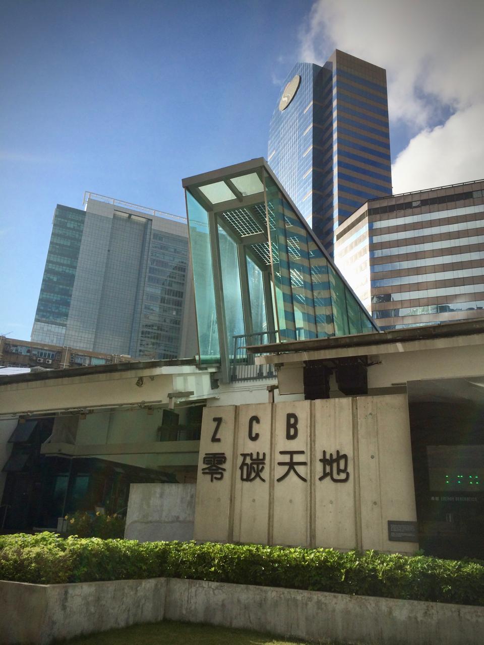 Hong Kong 2015 - 8.jpg