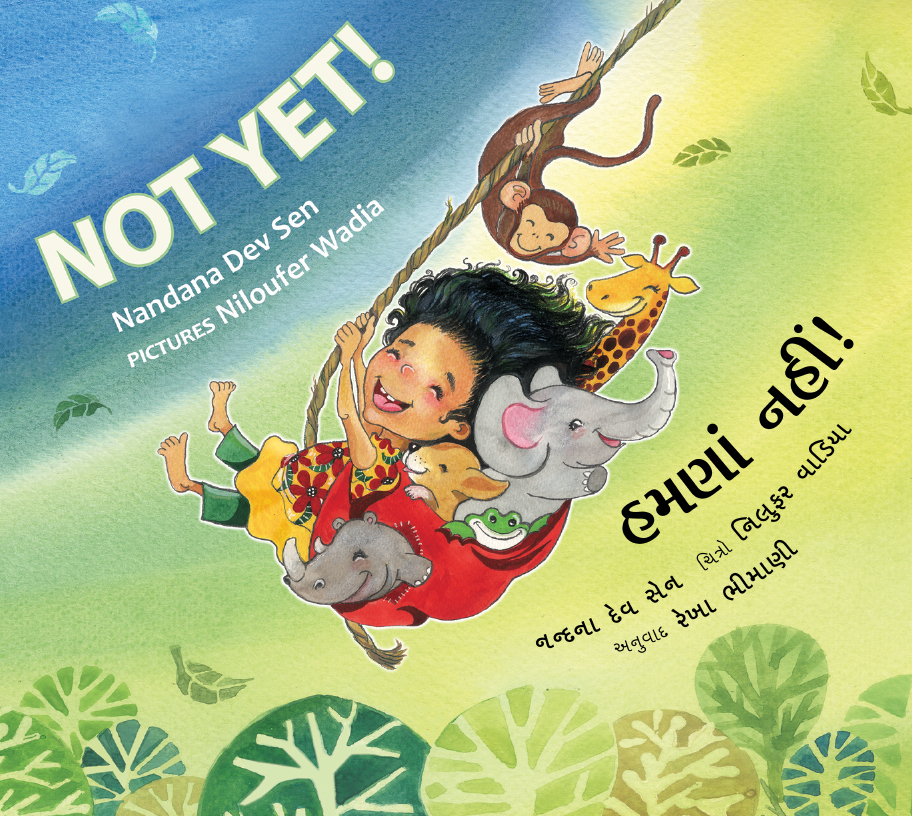 Not Yet_Eng-Gujarati_Front Cover.jpg