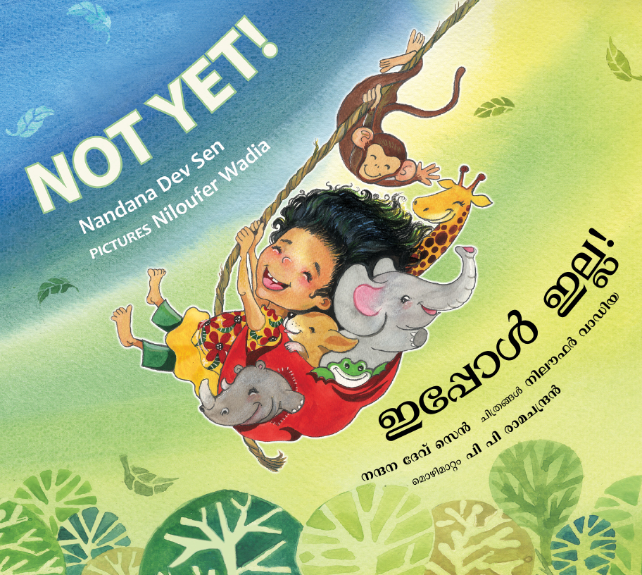 Not Yet_Eng-Malayalam_Front Cover.jpg