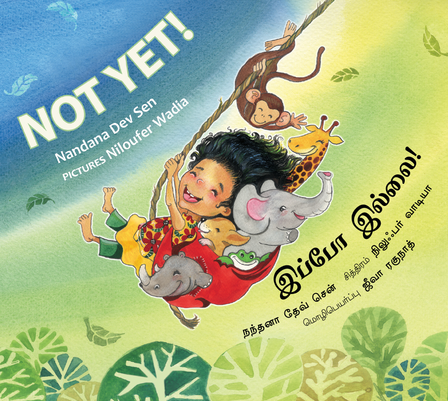 Not Yet_Eng-Tamil_Front Cover.jpg