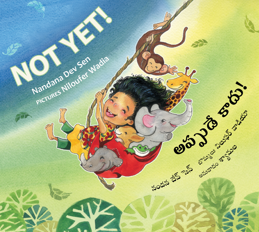 Not Yet_Eng-Telugu_Front Cover.jpg