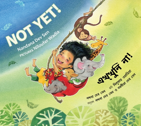 Not Yet_Eng-Bengali_Front Cover.jpg
