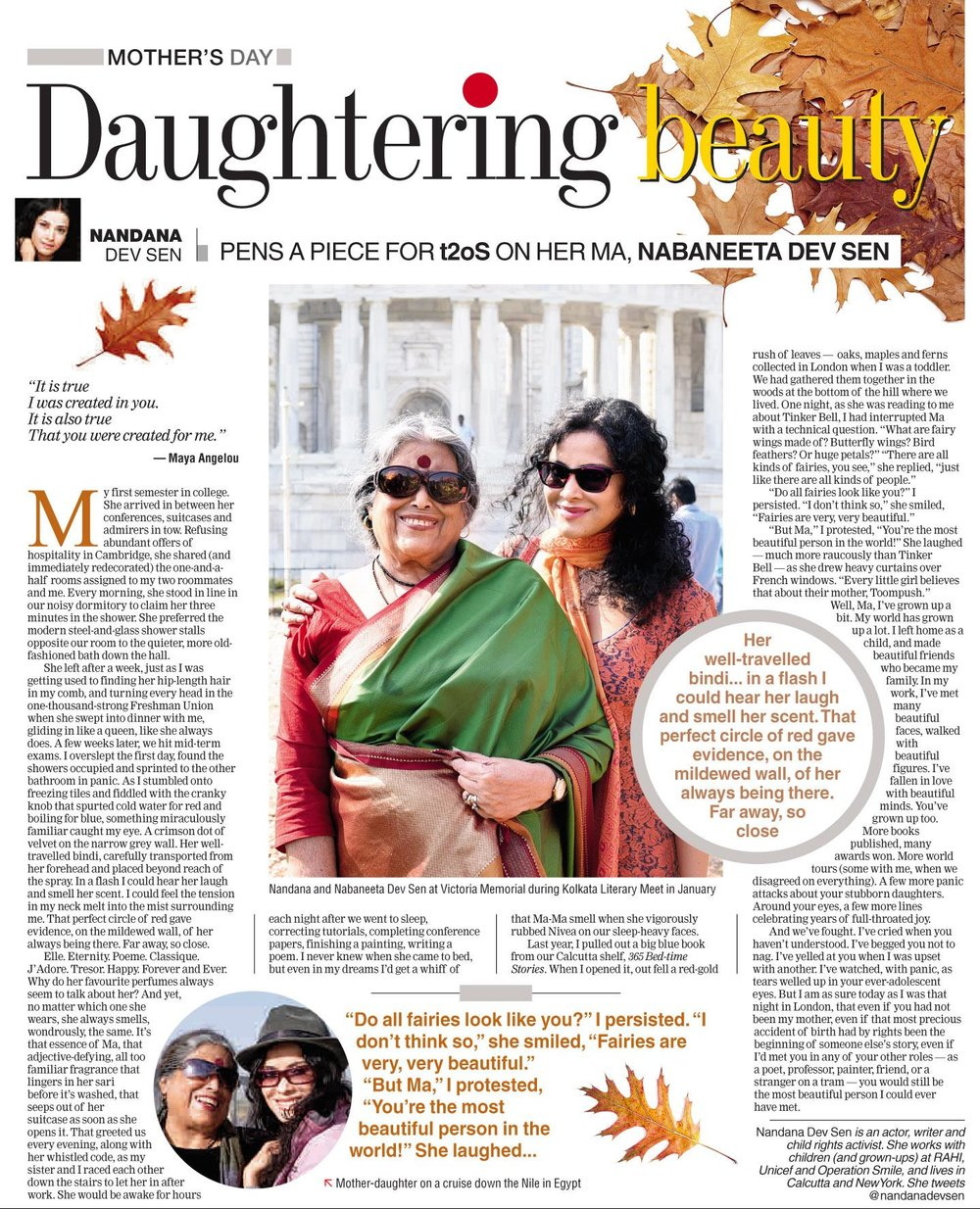 https://epaper.telegraphindia.com/paper/6-24-14@05@2017-1001.html   The Telegraph, May 14, 2017