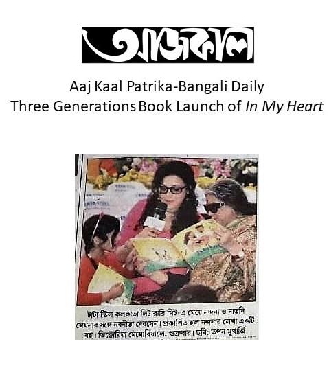 Aaj Kaal January 25, 2019