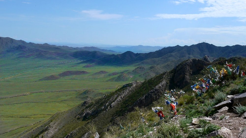 view from utug khaya