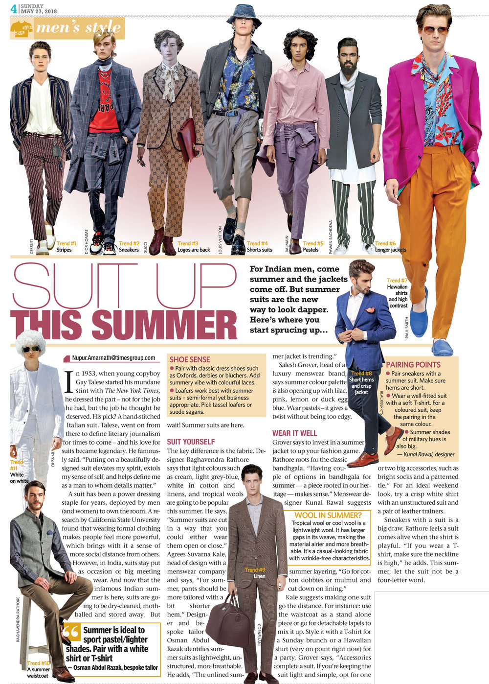 Suit up this summer (May 27, 2018).jpg