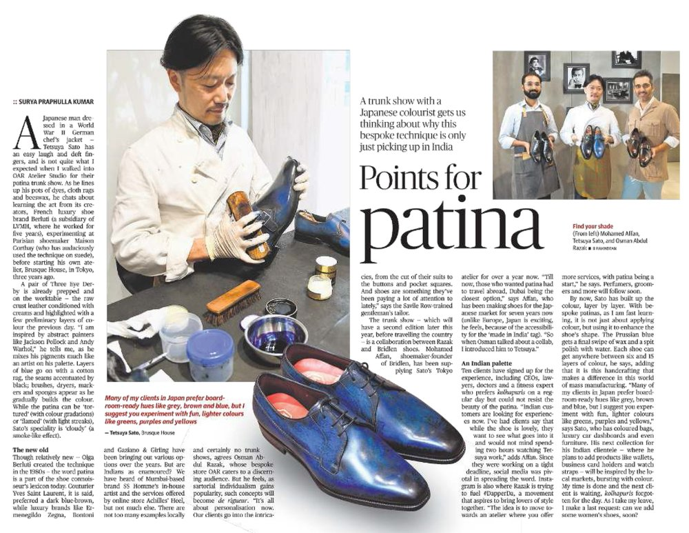 6,7th September 2018_Patina Shoe Art Event.jpg