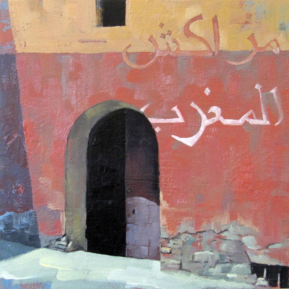 Morocco Door No. 3