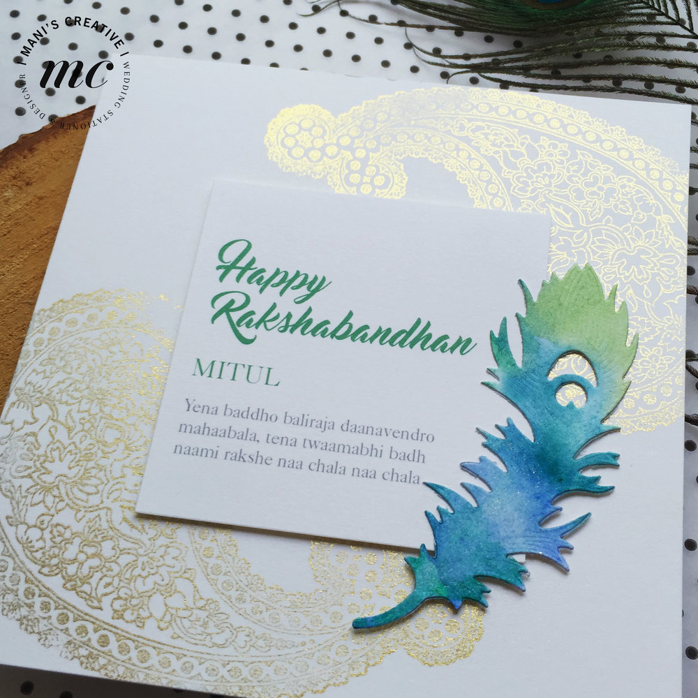 Rakhi_Card_peacock.jpg