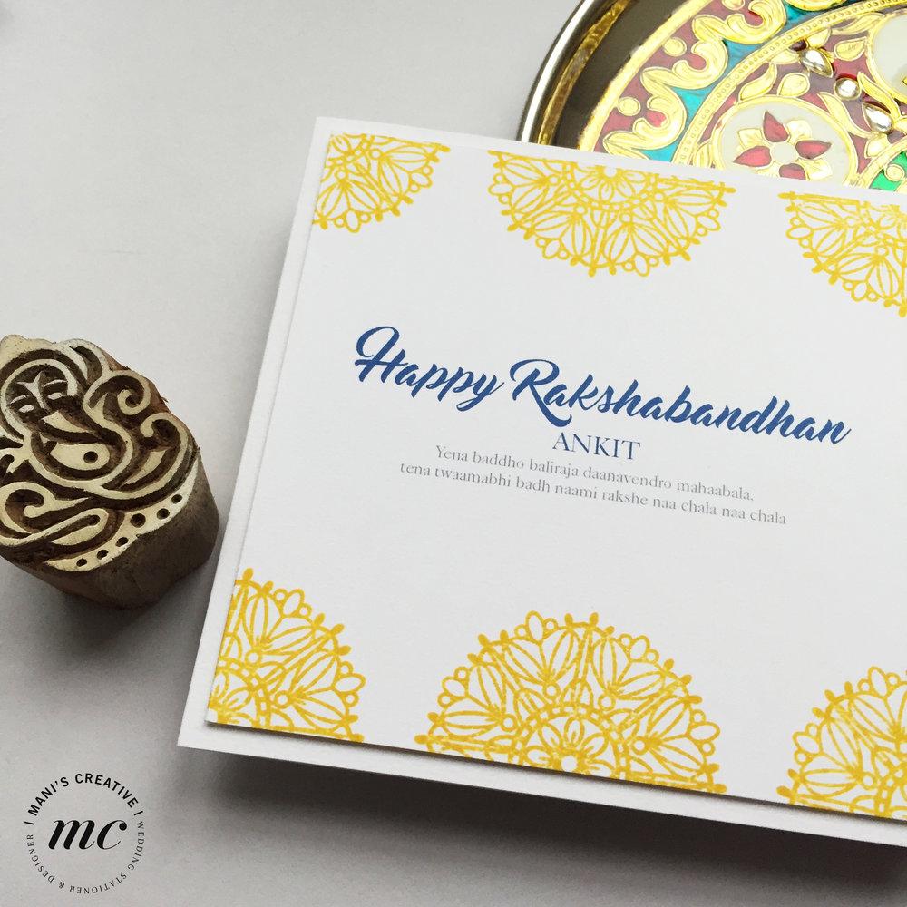 Raksha_Bandhan_YellowGreetingCard.jpg